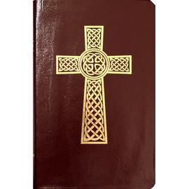 Библия каноническая (12,6х19,5см, Золотой крест, бордо, иск. кожа)