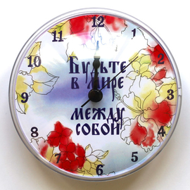 """Часы на магните """"Будьте в мире между собой"""" (цветы)"""