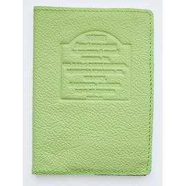 Обложка на водительские документы -Боже! Даруй мне разум и душевный покой... зеленый-салатовый