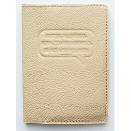 Обложка на водительские документы -Всегда радуйтесь. Непрестанно молитесь... бежевый