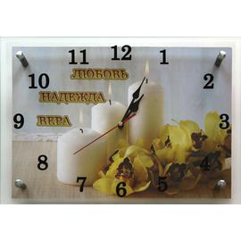 """Часы настенные малые """"Любовь, надежда, вера"""" (код 22)"""