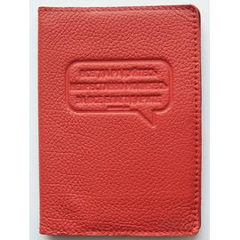 Обложка на водительские документы -Всегда радуйтесь. Непрестанно молитесь... красный