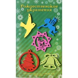 """Набор деревянных игрушек """"Рождественские украшения"""""""