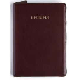 Библия коричневая, золотой обрез (на молнии)