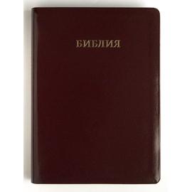 Библия коричневая, золотой обрез