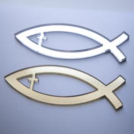 Объемная наклейка акриловая - Рыбка 120мм с крестом, цвет в ассортименте