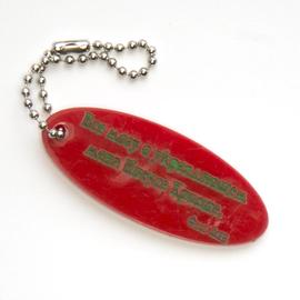Брелок - Всё могу в укрепляющем меня Иисусе Христе (овал) зелёный на красном