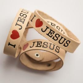 """Браслет """"I love Jesus"""" (сердце) из натуральной кожи"""