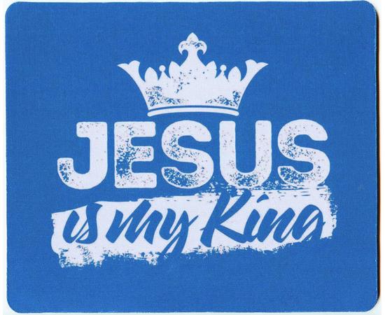 Коврик для мыши - Jesus is my King (голубой)